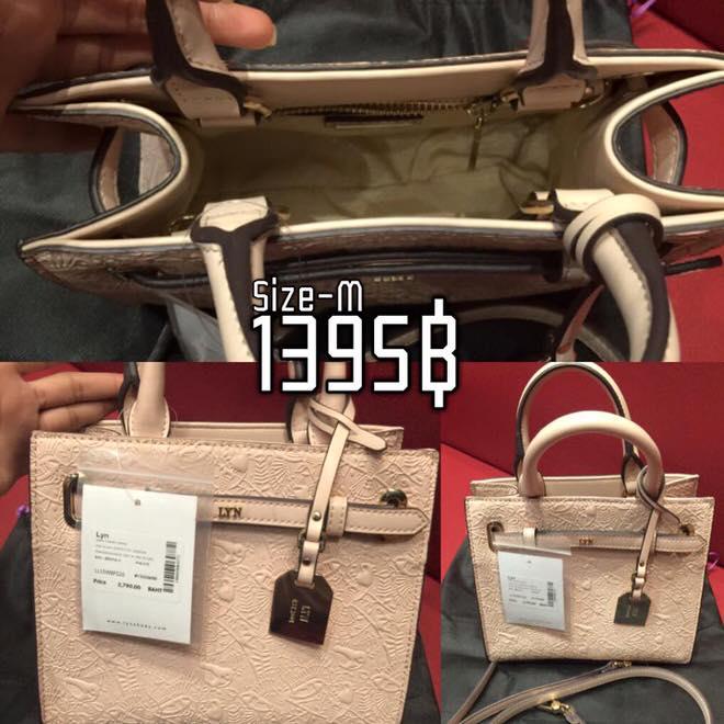 กระเป๋า1