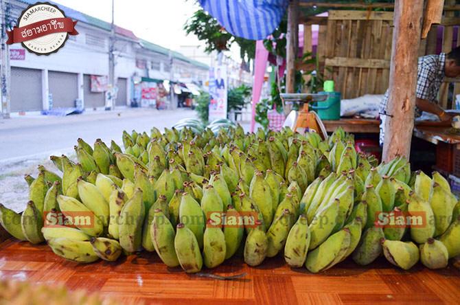 ขายกล้วย