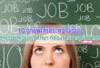 แนะนำ 10 อาชีพเสริม งานระหว่างเรียน สำหรับนักศึกษา ที่ต้องการ หารายได้พิเศษ